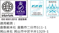ISO9001/全葬連トリプルAの最高評価