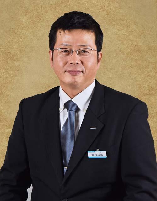 中央支店長 岡 光太郎