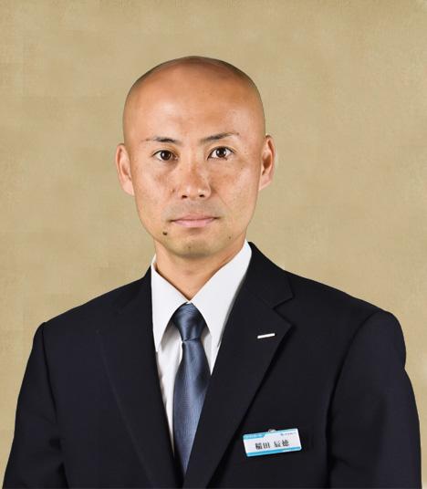 茶屋町支店長 稲田 辰徳