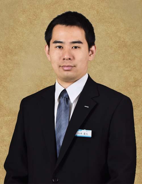 水島地区統括支店長 山本 恭大